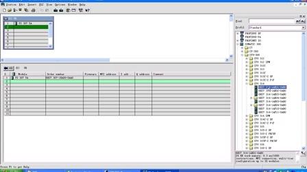 西门子PLC-300400教程  第4讲 STEP7编程快速入门