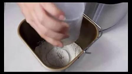 0001.土豆网-柏翠PE8300:全自动家用面包机 多功能 酸奶 面