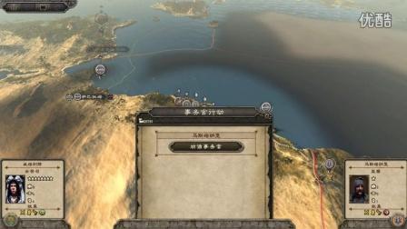 阿提拉全面战争东哥特战记 11 自动作战