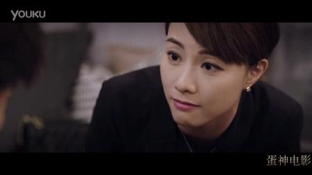 【蛋神电影】说走没走的旅行!粤语《纪念日》超清  官方预告