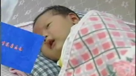 卫生部医学视听教材——宝宝喂养知识