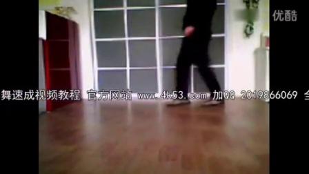 墨尔本鬼步舞教学视频
