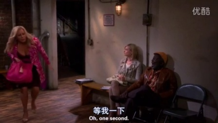 《破产姐妹第五季》第五集-3看最新美剧关注微信dream5584