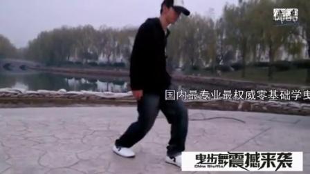 墨尔本鬼步舞花式 高手初级鬼步舞教学新手必看AUS中文教学