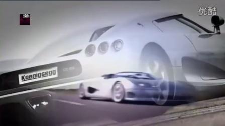 2015超级汽车收藏 科尼赛克