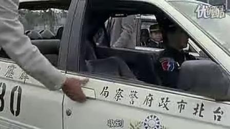 成龙系列DVD香港经典武打片重案组flv_标清