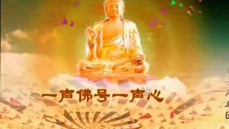 极乐世界是我家(付笛生、任静演唱  佛教歌曲 佛教精美视频