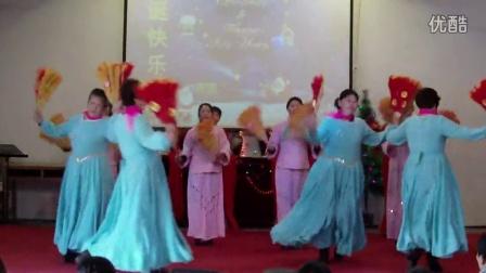 欢乐圣诞佳音 舞蹈 2015年圣诞节 禹州市火龙镇崔庄基督教会