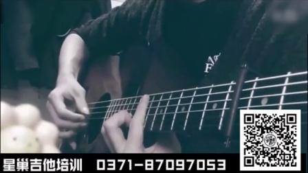【星巢】 DJ Okawari - Flower Dance郑州吉他培训吉他弹奏