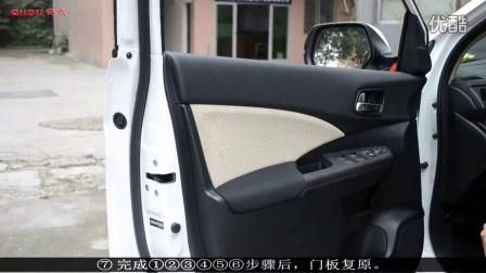 QilDil奇点智能升窗器 本田新CRV安装视频 汽车玻璃一键智能升降关窗器