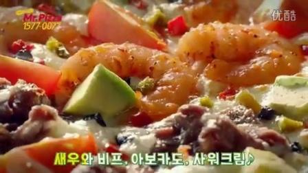 金裕贞的Mr.Pizza鲜虾牛肉派广告