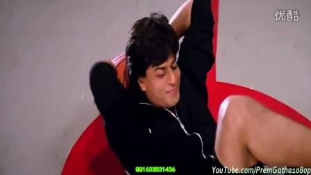 沙鲁克·汗   印度电影歌舞   印度巨星  Shahrukh Khan :  我心狂野   Dil To Pagal Hai   插曲   Bholi Si
