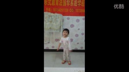 2015-12-26芳根之家大同第21期室内读经活动:3岁刘家言-舞蹈《豆豆龙》