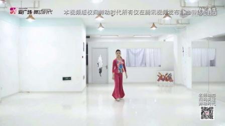 艺莞儿老师独家新舞《你若安好便是晴天》