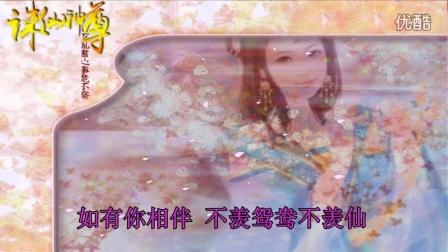 作家:深海浮冰最新玄幻小说《诛仙神尊》宣传视频