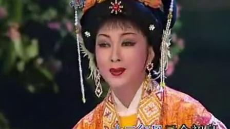 潮剧精彩选段  《沧桑变故志如磐》  张怡凰 高清