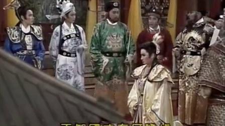 楊麗花歌仔戲-新狄青14-2