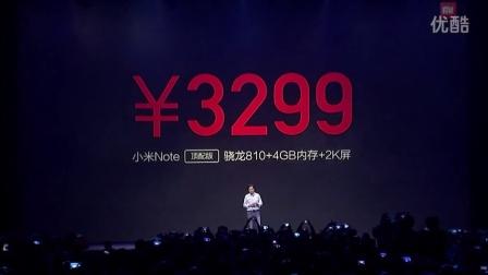 【搞科技】2015年科技圈盘点之手机发布会