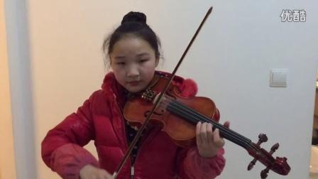 小提琴《鸿雁》