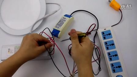 LED应急电源接线演示视频降功率盒装DF168TDF16830H英文