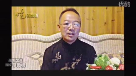 常海沧养生频道:神奇功法—龟息大法