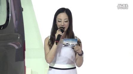 到十四届天津国际汽车博览会-上汽大通