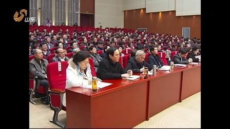 吴翠云出席省管领导干部第六期专题培训班开班并作辅导报告 山东新闻联播 20151228 高清版