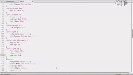 25.[Bootstrap] 第20章 项目实战--资讯内容[下][6]--14:04