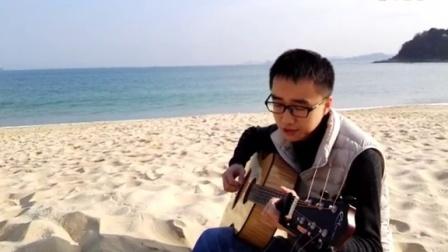 张震岳《破吉他》(翻唱)
