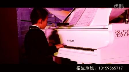 洛克音乐学校——李家琦  钢琴弹唱《落叶》