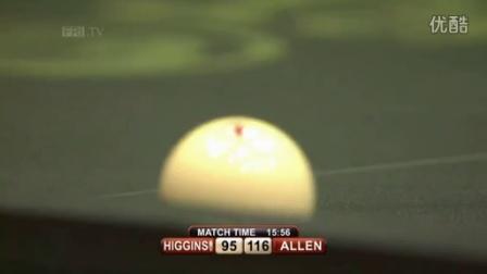 2011强力斯诺克第1轮 希金斯vs艾伦