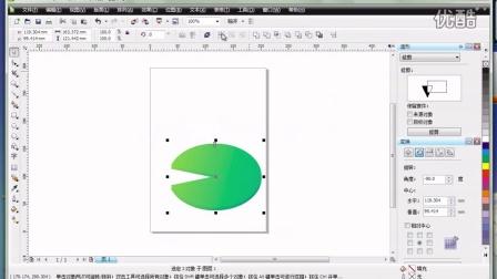 CDR CDR基础视频教程 CDR入门教程  绘制简单荷花
