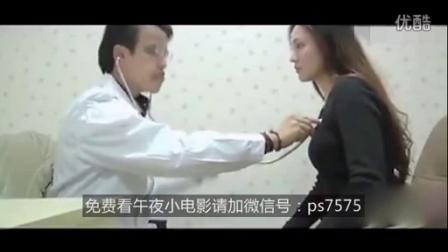 医生把美女摸光了