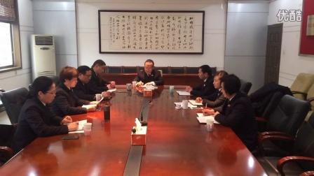 烈山区人民院11月党组中心组学习