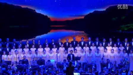 蓝色多瑙河20151227民族文化宫大剧院指挥郭晓磊