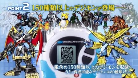《数码宝贝2》15周年纪念之D3暴龙机