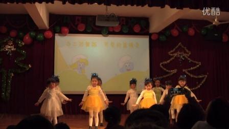 2015快乐圣诞节-----中二班女生舞蹈《蓝精灵》