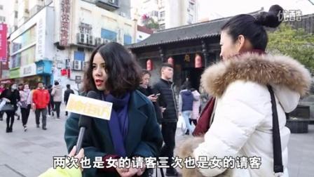 土豆神街访:第88期 你想嫁给20岁的马云还是王思聪?