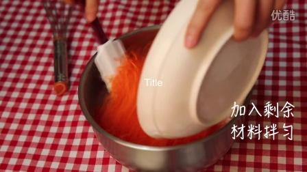 胡萝卜杯子蛋糕-HD 1080p