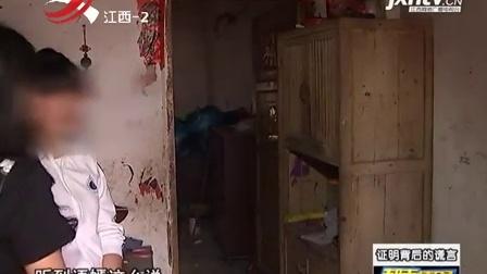 安康亲子鉴定中心-江西都市情缘-证明背后的谎言