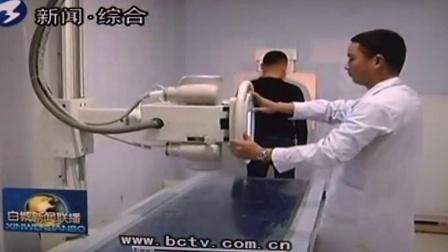 吉林省人民医院专家到通榆县红十字医院联合诊疗