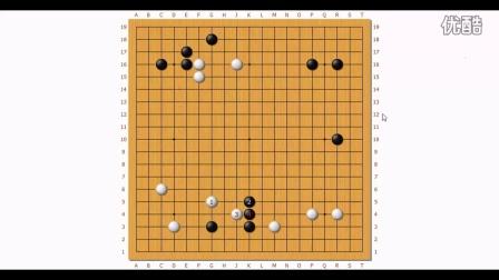 老刘围棋系列讲座之《老刘说恶手》换位思考的重要性