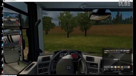 欧洲卡车模拟2 第一期