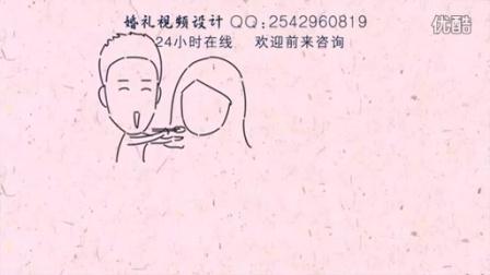 慧美影视婚礼沙画个性定制 结婚开场视频 生日求婚表白感恩婚礼动画 求婚视频制作 (14