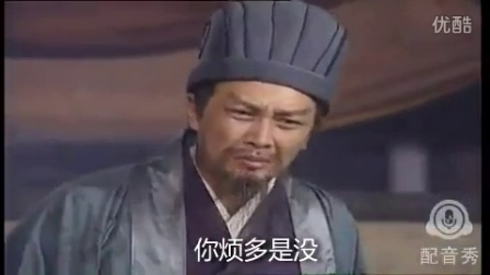 【配音秀】广西桂林柳州河池搞笑视频-64-南丹颠仔被鸡婆骗跳河找死唉叼杠