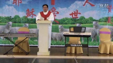 圣领教会1502-《耶稣来到世上的目的》-证道-2015年圣诞节02