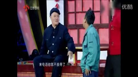 2015小品搞笑大全欢乐喜剧人宋小宝全集《钱来了》