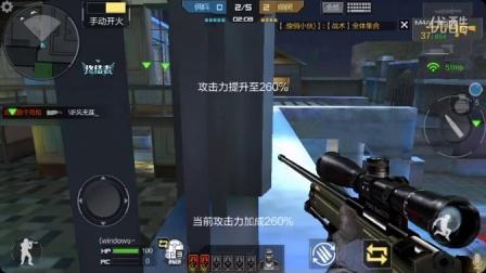 手游cf-4