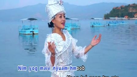 苗族歌舞 杨香专辑 (2)