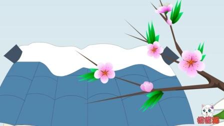 数鸭子,粉刷匠,新年好儿歌视频大全100首动画连续播放